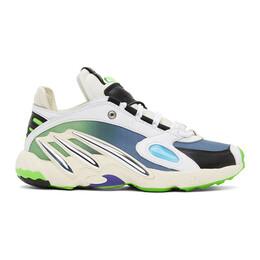 Sankuanz Multicolor adidas Edition Solution Streetball Sneakers FY3504