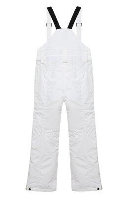 Утепленные брюки Poivre Blanc 279587