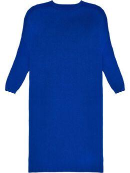 Apparis платье тонкой вязки TAYLOR