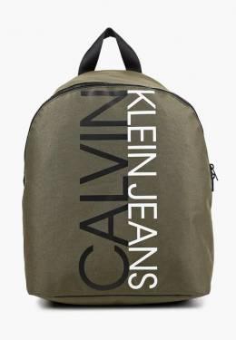 Рюкзак Calvin Klein Jeans IU0IU00137
