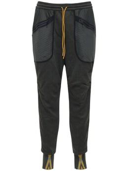 Брюки Cold.rdy Prime Doubleknit Adidas Performance 72IGZQ084-TEVHRU5EIEVBUlRI0