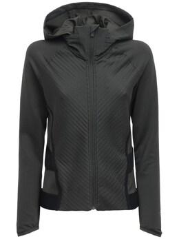 Куртка С Молнией Cold.rdy Prime Adidas Performance 72I3KS087-TEVHRU5EIEVBUlRI0