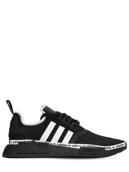 "Кроссовки ""nmd_r1"" Adidas Originals 72I0KA035-QkxBQ0svV0hJVEU1"