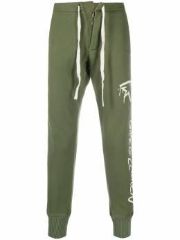 Paul & Shark logo print track pants A20P1530