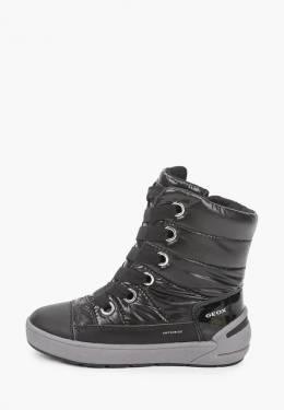 Ботинки Geox J049SB0LVBCC9999