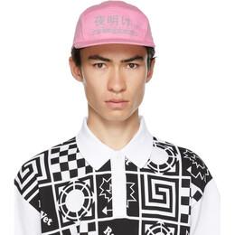 Rassvet Pink Olympic Cap PACC7K011