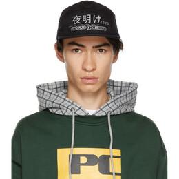 Rassvet Black Olympic Cap PACC7K011