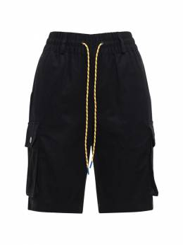 Шорты Карго Adiplore Adidas Originals 72IGZU081-QkxBQ0s1