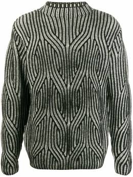 Karl Lagerfeld two-tone knitted jumper 6550390502312