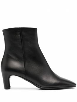 Del Carlo zipped ankle boots 11020