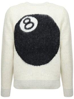 8ball Heavy Brushed Sweater Stussy 72IXLS024-Q1JFQU01