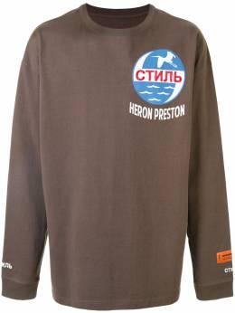 Heron Preston топ с длинными рукавами и логотипом HMAB015F20JER001