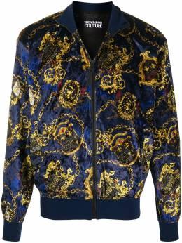 Versace Jeans Couture chain-link print velour jacket EB7GZB713ES0874