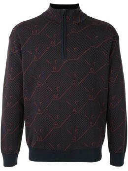 Emporio Armani zipped-up jumper 6H1MT11MDAZ