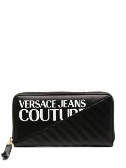 Versace Jeans Couture quilted zip-around wallet E3VZBPG171728