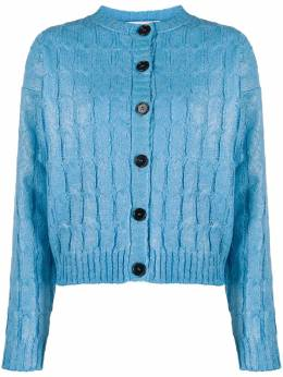 MSGM cable-knit button-up cardigan 2942MDM236207950