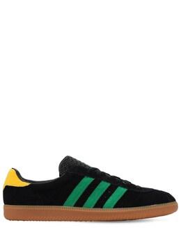 Кроссовки Padiham Adidas Originals 72I0KA068-QkxBQ0svR09MRA2