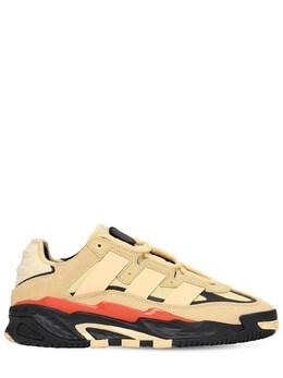 Кожаные Кроссовки Niteball Adidas Originals 72I0KA002-T1JBTkdFL0JMQUNL0
