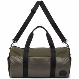 Hugo Multicolor Gabardine Duffle Bag 50437446