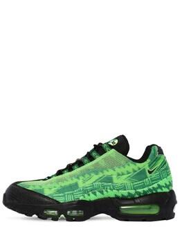 Кроссовки Nike Air Max 95 Ctry 72I4OZ015-MzAw0