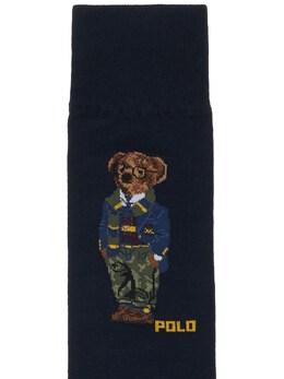 Комплект Носков 3 Шт Polo Ralph Lauren 72IVU0040-MDAx0