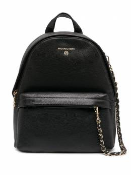 Michael Kors chain-detail leather backpack 30T0G04BL001