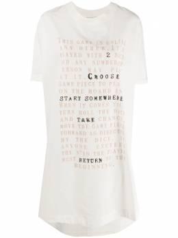 Alysi длинная футболка с надписью 100262P0204