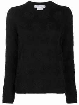 Comme Des Garcons Comme Des Garcons textured dot knit jumper N005051