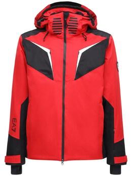 Лыжная Куртка Performance Ea7 72I4Q2013-MTQ1MQ2