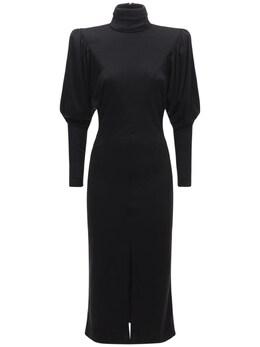 Платье-миди Из Джерси Isabel Marant 72I1K6016-MDFCSw2