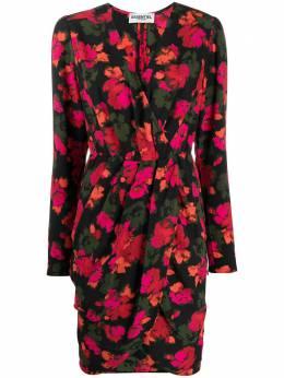 Essentiel Antwerp платье с цветочным принтом и запахом WIZZIE