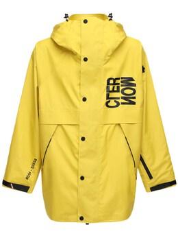 Пальто Из Нейлона Grenoble Verdonne Moncler Genius 72IXCN005-MTA30