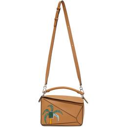Loewe Tan Ken Price La Palme Edition Puzzle Bag A510S21X54