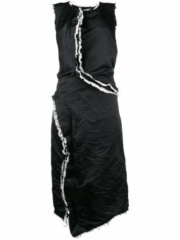 Comme Des Garcons frayed ruffled trim dress GBS005W18