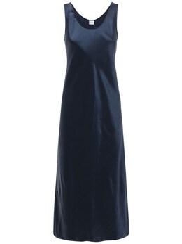 Платье Из Атласа Max Mara 71IF4P038-MDA00