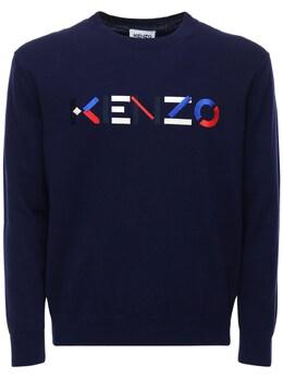 Трикотажный Свитер С Вышивкой Kenzo 73I3ER015-NzY1
