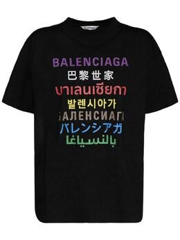 Футболка Из Смешанного Хлопка Balenciaga 73IIUU099-Mjc3MQ2