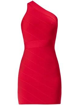 Короткое Платье Icon Herve Leger 73IL5V008-UklPIFJFRCA2MTA1