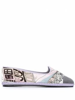 Emilio Pucci слиперы с принтом и закругленным носком 1ECE051EX94
