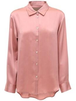 Пижамная Рубашка Из Шелка Asceno 73IXK1003-RFVTVFkgUk9TRQ2