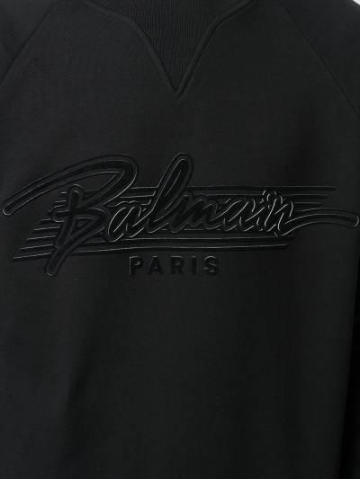 Balmain толстовка с логотипом VH1JQ005B033 - 5