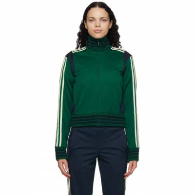 Wales Bonner Green and Navy adidas Originals Edition Lovers Track Jacket GL5184 - 1