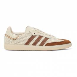 Wales Bonner Off-White and Brown adidas Originals Edition Samba Sneakers FX7720