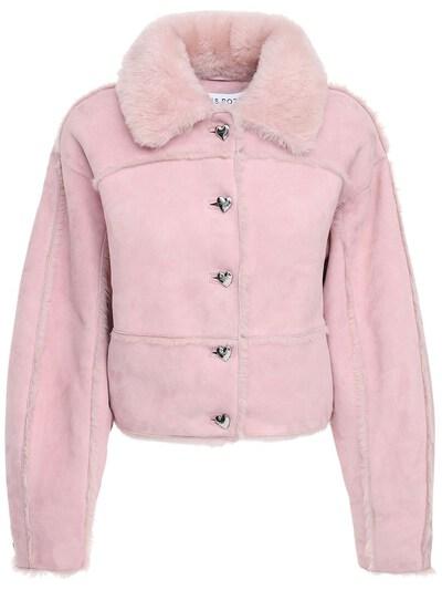 Куртка Из Овчины Saks Potts 73IRTF013-QkFCWSBQSU5L0 - 1