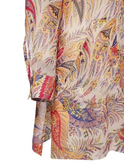 Платье Из Шелка С Карманами Etro 73ID4M027-MDk5MA2 - 4