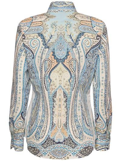 Рубашка Из Хлопка Стрейч Etro 73ID4M020-MDI1MA2 - 1