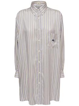 Шёлковая Рубашка-платье Оверсайз В Полоску Etro 73ID4M016-MDI1MA2
