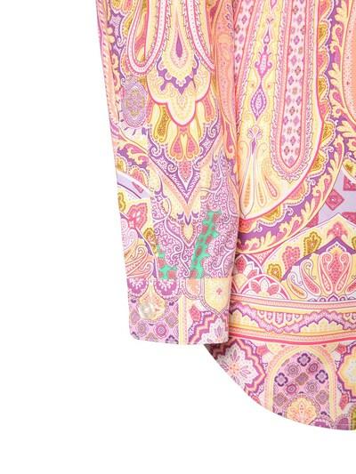 Рубашка Из Хлопка Стрейч Etro 73ID4M009-ODAwMA2 - 4