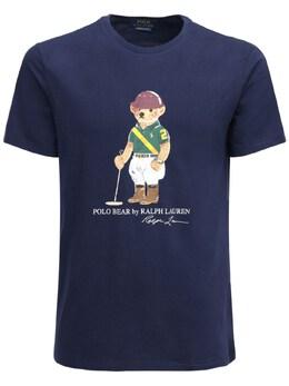 Футболка Из Хлопкового Джерси Polo Ralph Lauren 72I7Q4011-MDAx0