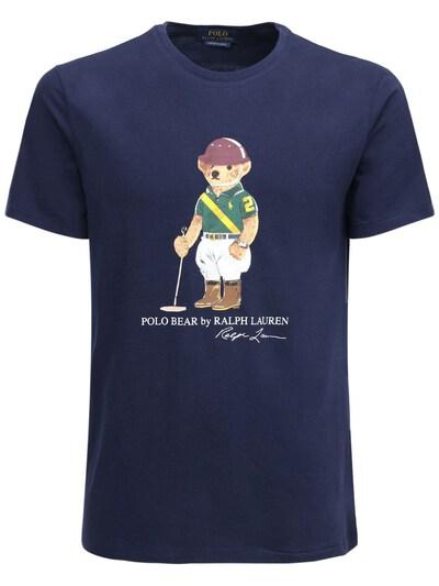 Футболка Из Хлопкового Джерси Polo Ralph Lauren 72I7Q4011-MDAx0 - 1